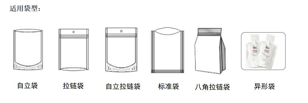 Applicable bag type