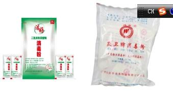 Case of semi-automatic powder packing machine